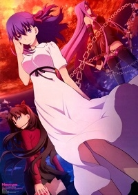 Anime: Fate/Stay Night: Heaven's Feel