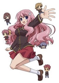 Anime: Baka and Test: Summon the Beasts Specials