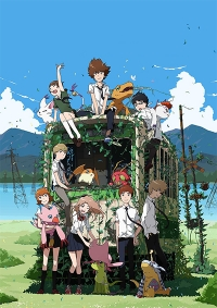 Anime: Digimon Adventure tri.