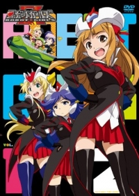 Anime: Robot Girls Z Specials