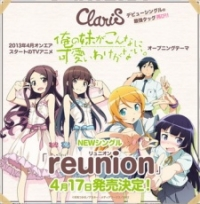 Anime: Reunion