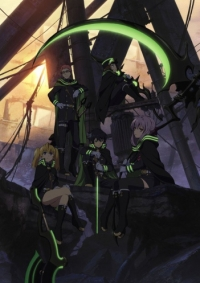 Anime: Seraph of the End