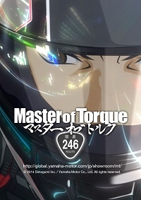 Anime: Master of Torque Staffel 2