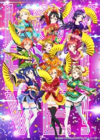 Anime: Love Live! The School Idol Movie