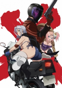 Anime: Triage X