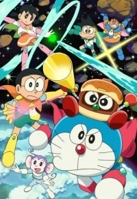 Anime: Eiga Doraemon: Nobita no Space Heroes