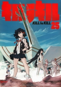 Anime: Kill la Kill: Episode 25 - Erneuter Abschied