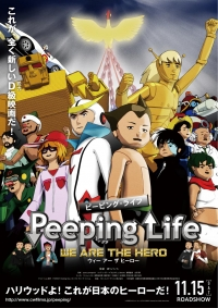 Anime: Peeping Life: We Are the Hero