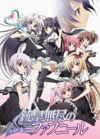Anime: Unlimited Fafnir