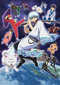 Anime: Gintama: Jump Festa Anime Tour 2014