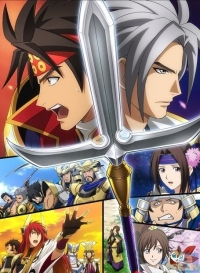 Anime: Samurai Warriors