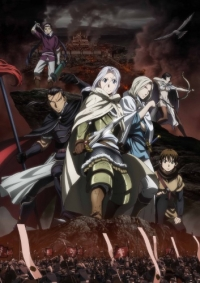 Anime: The Heroic Legend of Arslan
