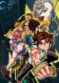 Anime: History's Strongest Disciple Kenichi Specials
