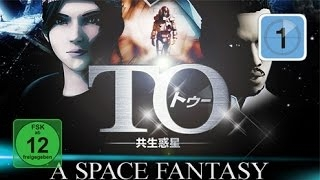 Streams: To: A Space Fantasy