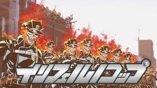 Streams: Inferno Cop