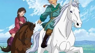 Streams: The Prince and the White Horse