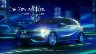 Streams: The new A-Class.: Next Stage with YOU