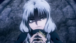 Streams: Taboo Tattoo