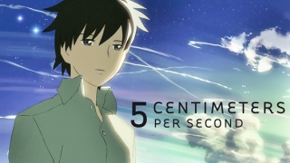 Streams: 5 Centimeters per Second