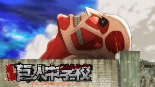 Streams: Attack on Titan: Junior High