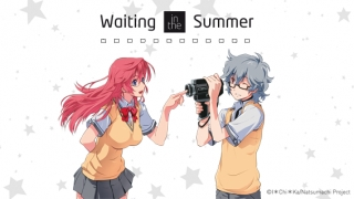 Streams: Waiting in the Summer