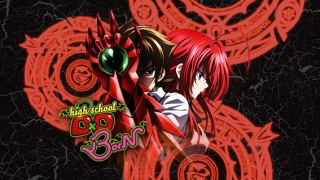 Streams: HighSchool DxD BorN