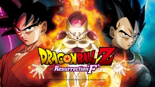 Streams: Dragonball Z: Resurrection 'F'