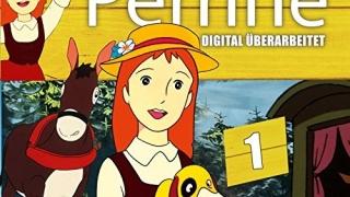 Streams: Perrine