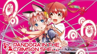 Streams: Pandora in the Crimson Shell: Ghost Urn