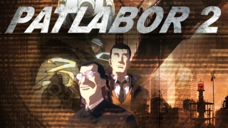 Streams: Mobile Police Patlabor 2: Der Film