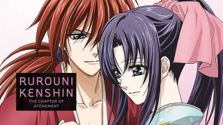 Streams: Rurouni Kenshin: The Chapter of Atonement