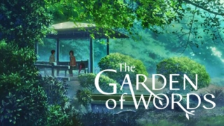 Streams: The Garden of Words