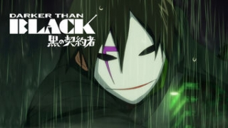 Streams: Darker than Black