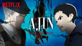 Streams: Ajin: Demi-Human