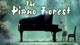 Streams: The Piano Forest