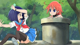Streams: Flip Flappers