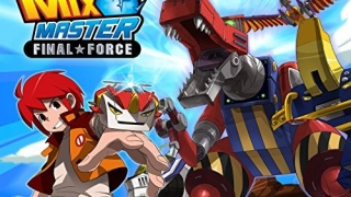 Streams: Mix Master: Final Force