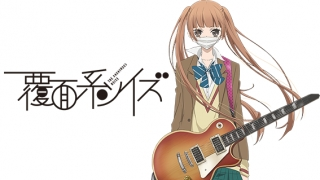 Streams: The Anonymous Noise