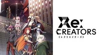 Streams: Re:Creators