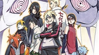 Streams: Boruto: Naruto the Movie