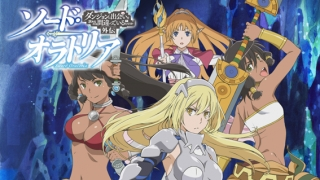 Streams: Danmachi: Sword Oratoria