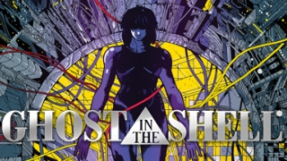 Streams: Ghost in the Shell