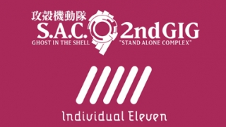 Streams: Ghost in the Shell: S.A.C 2nd GIG Movie