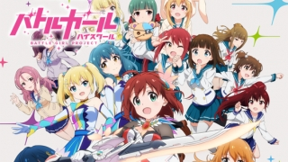 Streams: Battle Girl High School