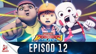 Streams: BoBoiBoy Galaxy