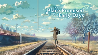 Streams: The Place Promised In Our Early Days