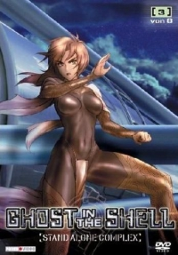 Ghost in the Shell: Stand Alone Complex - Vol.3/8