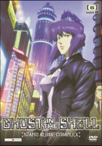 Ghost in the Shell: Stand Alone Complex - Vol.6/8