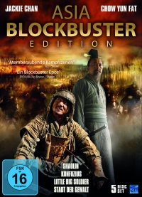 Asia Blockbuster Edition - Collector's Edition