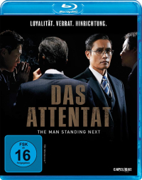 Das Attentat: The Man Standing Next [Blu-ray]